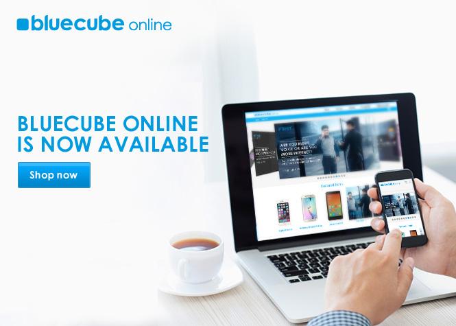 BluecubeOnline_entrybanner665x475