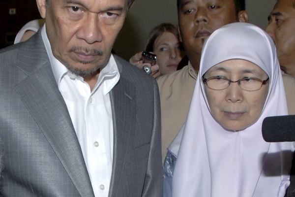 Will Anwar be pardoned?