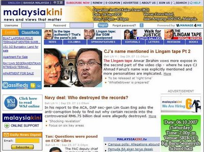 The MCMC has asked Malaysiakini to remove two incorrect articles from its website.