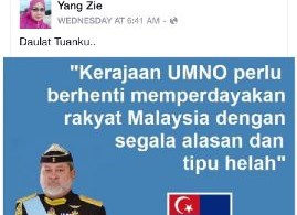 Sultan Johor did not issue this warning to Umno