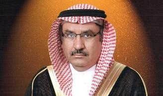 saudi envoy