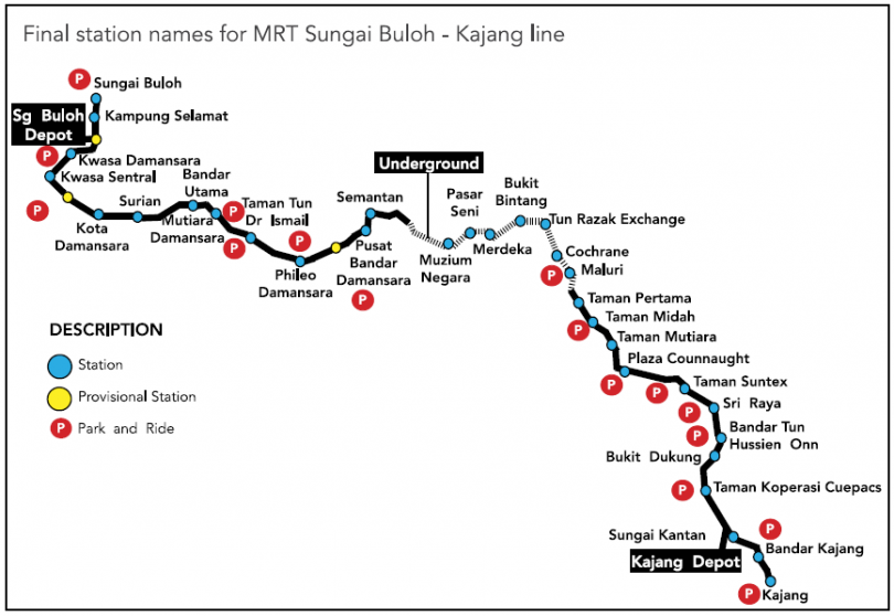 mrt first phase on track to start year u2019s end
