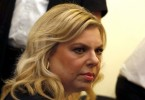 Sara Netanyahu was questioned by the police fraud squad last December.