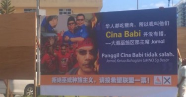 The Pakatan Harapan's billboard in Sungai Besar which was took down by the authorities yesterday.