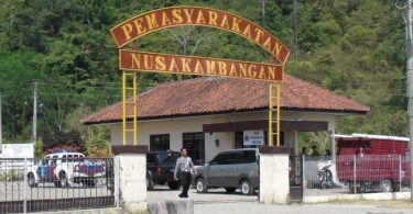 It is at this prison on the island with the same name off Cilacap in central Jawa that the executions will take place.
