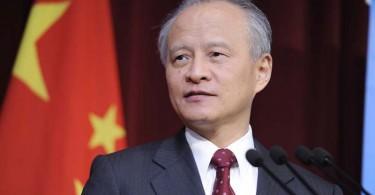 Chinese envoy to United States Cui Tiankai