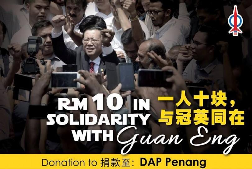DAP Donation