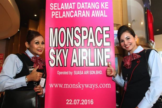 monspace-airline