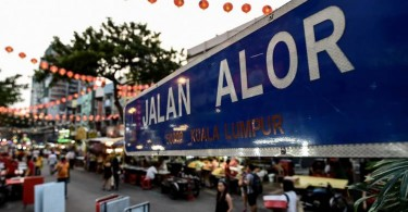 A road popular with its late night street food.