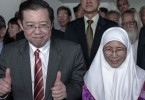 Lim Guan Eng and DS Wan Azizah