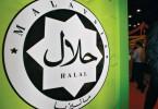 halal-logo-malaysia