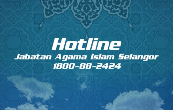 """The recently launched """"Hotline Jais"""" mobile app."""