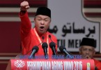 UMNO84_031216_UMNO