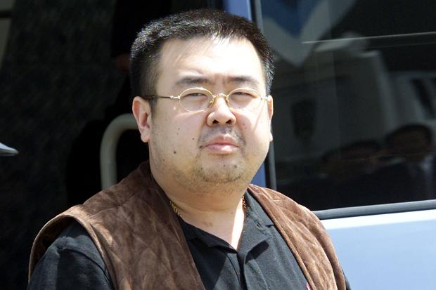 Kim Jong Nam was believed   to be murdered by poisoning