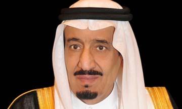 King Salman Abdulaziz Al Saud
