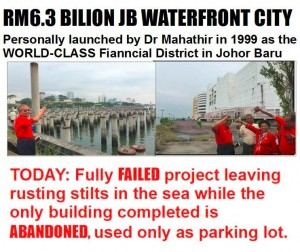 One of the doctored pictures showing Dr Mahathir and deserted JB Waterfront City.