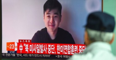 The video as aired by a South Korean news agency.
