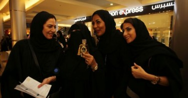 Women in Saudi Arabia got to vote or stand as candidates in local elections for the first time in December 2015. -- Getty photo