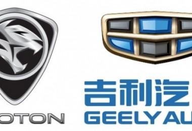 proton-geely-logo-630x298