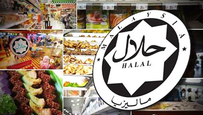 halal_1_600