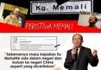 memali4
