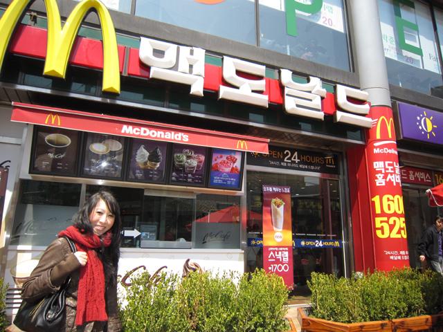 McD korea