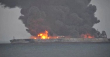 Smoke and fire is seen from Iranian tanker Sanchi carrying Iranian oil after it collided with a Chinese freight ship in the East China Sea on Jan 7. It later sank and all 32 crew members believed to be dead.