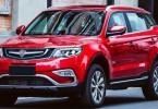 Proton's first ever SUV will be based on the Geely Boyue