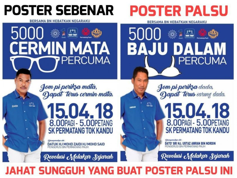 A side by side comparison of the real and the fake Permatang Pauh BN poster.