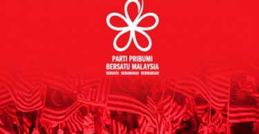 logo_PPBM_Malaysia