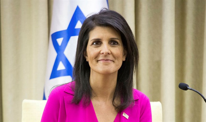 US Ambassador to the United Nations, Nikki Haley