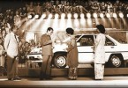 Tun Dr Mahathir Mohamad at the launching of the first national car Proton Saga on  July 9,1985.