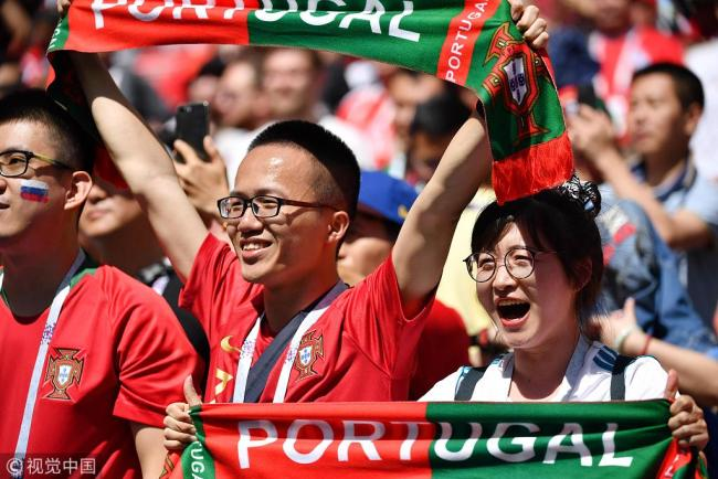 Chinese fans supporting Portugal at the World Cup 2018.