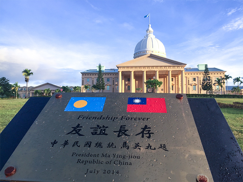 The new government building in Palau's capital of Ngerulmud, built with support from Taiwan. A plaque in front of the building commemorates the friendly ties between the two countries.