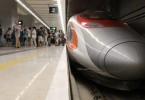 HK bullet train