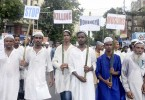 Activists from various Muslim organisations stage a demonstration in support of Rohingya muslims in Kolkata on Sept 11, 2017