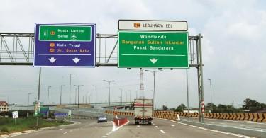 20120906 - ERL, Johor Bahru. Photo by CJS