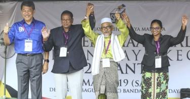 Rantau by-election candidates (from left) Barisan Nasional's Datuk Seri Mohamad Hasan, Pakatan Harapan's Dr S. Streram, independent candidates Mohd Nor Yassin and Malar Rajaram.