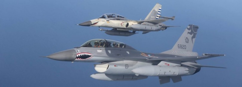 Taiwan's US-made F16 (foreground) and the republic's indegenous fighter AIDC F-CK-1 Ching-kuo.