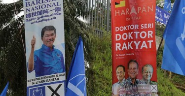 Banners-TokMat
