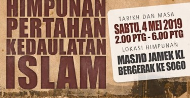 defend islam rally (2)