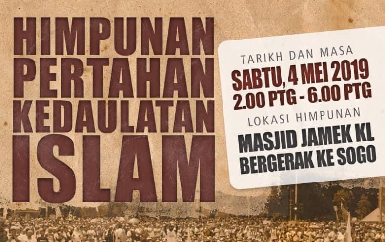 defend islam rally (2)