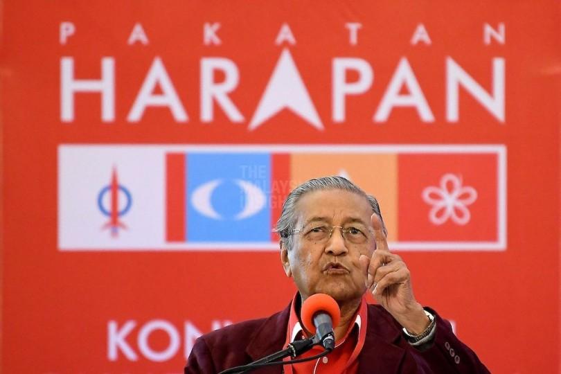 mahathir_mohamad_pakatan_harapan_convention_jan_8__full