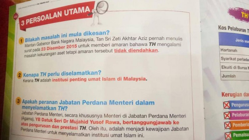 A picture of the controversial booklet that was allegedly disseminated at Tabung Haji's hajj courses.
