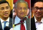 From left -- Azmin, Mahathir and Anwar