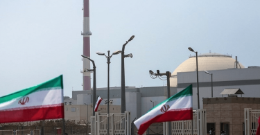 A nuclear power plant in Iran.