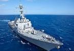 USS Wayne E. Meyer