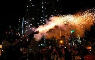 hong kong teargas