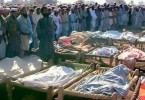 Funeral of Afghanistan's latest drone strike victims in Nangarhar province,.