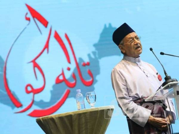 Tun Dr Mahathir Mohamad while delivering his speech at the Malay Dignity Congress on Sunday.